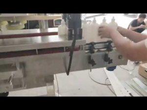 آلة السد غلاف PVC الدوارة التلقائي للبيع