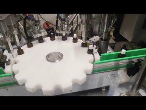 آلة تعبئة زجاجة السائل الصغيرة