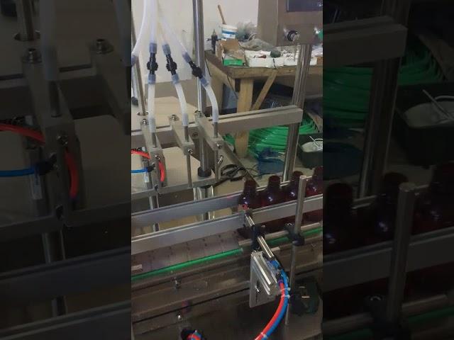 4 رؤساء زجاجة صغيرة ملء آلة السائل