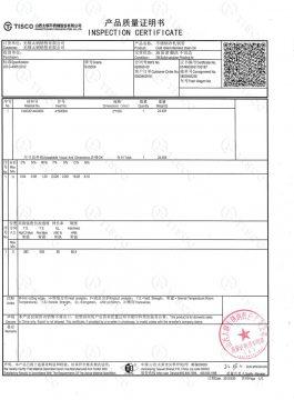 شهادة فحص 304SS