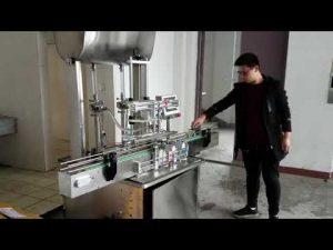 آلة تعبئة مستحضرات التجميل ، آلة تعبئة الصابون السائل معجون المكبس الأوتوماتيكي