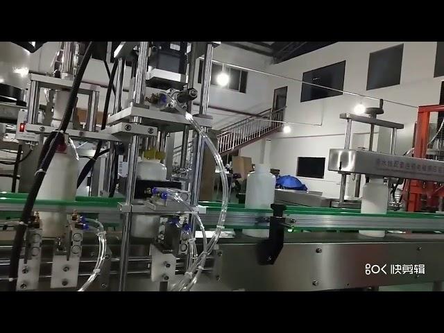 آلة تعبئة السماد الأحماض الأمينية السائلة