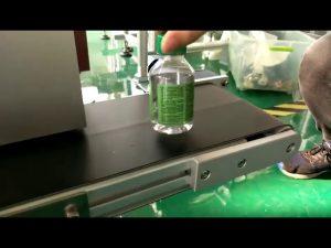آلة وسم ملصقا سطح المكتب لزجاجات المياه البلاستيكية