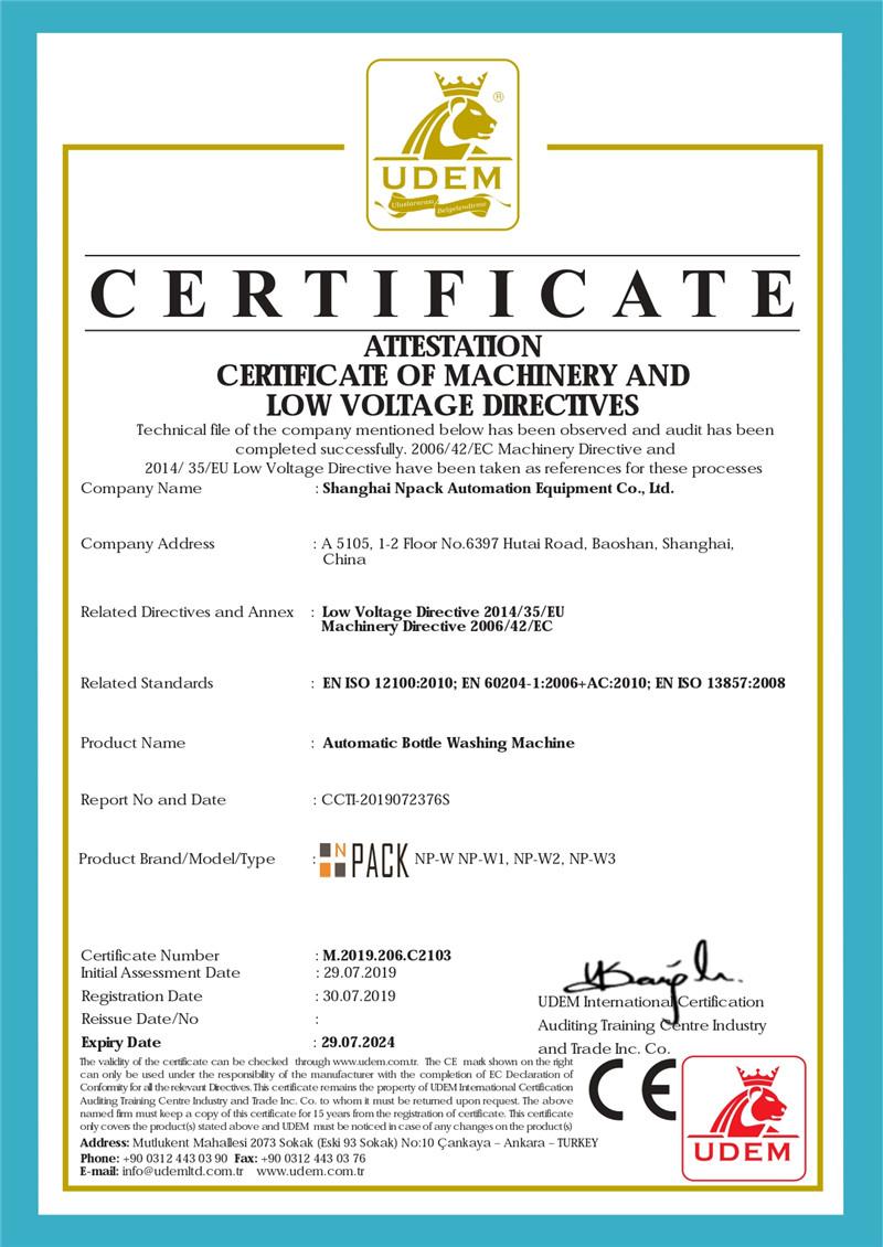 شهادة CE لغسالة الزجاجة الأوتوماتيكية