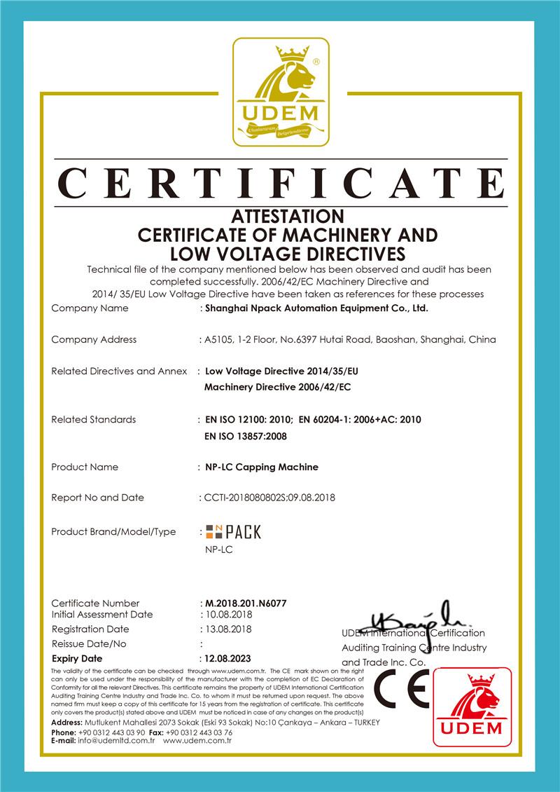 شهادة CE لآلة السد