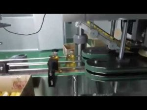 آلة تعبئة زيت المحرك الأوتوماتيكية من النوع الخطي