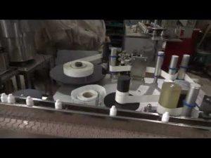 التلقائي زجاجة غسل ملء السد آلة العين قطرات ملء خط الإنتاج