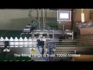 آلة تعبئة زجاجة الشامبو المؤازرة الأوتوماتيكية 2