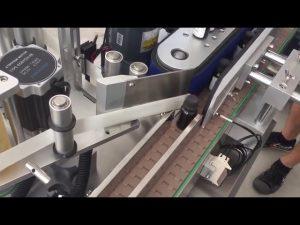 آلة وضع العلامات على الزجاجات العمودية الأوتوماتيكية ذات 3000 زجاجة في الساعة