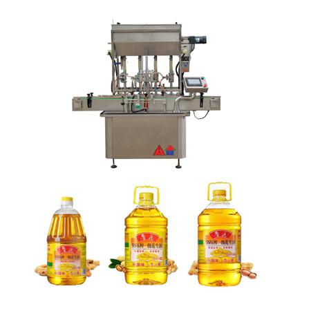 آلة تعبئة الزيت الدوارة الأوتوماتيكية