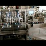 آلة تعبئة زبدة الفول السوداني الأوتوماتيكية