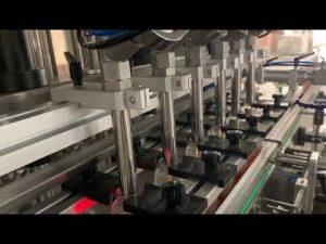 آلة تعبئة صناعة العسل الأوتوماتيكية