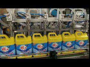 التلقائي 8 رؤساء آلة غسل زجاجة شامبو منظفات الغسيل