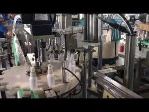 آلة تعبئة السوائل المطهرة ، آلة تعبئة مطهرات الإيثانول