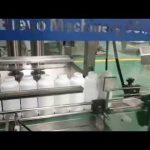 آلة تعبئة زجاجة منظفات الغسيل ، خط إنتاج المنظفات السائلة