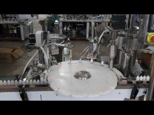 آلة تعبئة قطرة العين الأوتوماتيكية ، آلة تعبئة وختم الزجاجة الصغيرة