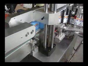 التلقائي آلة ملصقا مزدوجة الجانبين زجاجة آلة وسم للزجاجة جولة