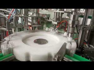 عالية الجودة العشبية 30 مل زجاجة السائل ملء آلة السد