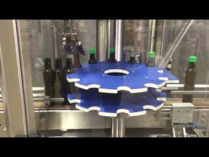 غطاء المسمار الألومنيوم المسمار روب متوجا آلة ختم التلقائي للزجاجة