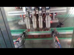 صلصة الطماطم الأوتوماتيكية ، صلصة الفلفل الحار ، الزبادي ، الشركة المصنعة لآلة تعبئة معجون المربى