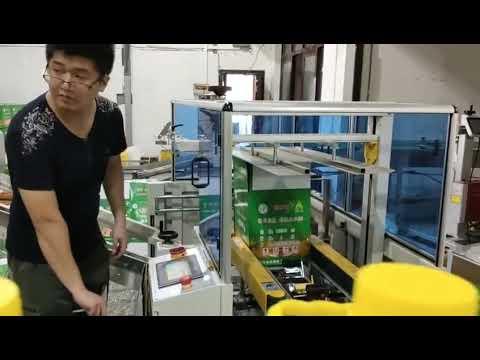 آلة تعبئة الزيت النباتي التلقائي عالية السرعة ، آلة تعبئة زيت الزيتون
