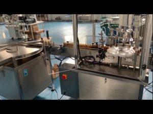 آلة تعبئة زيت السجائر الإلكترونية ، نظام ملء السائل ، آلة تعبئة eliquid