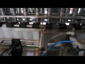 المنظفات السائلة الأوتوماتيكية وآلة تعبئة السوائل المطهرة