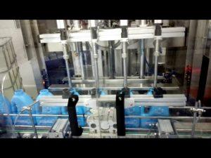 100-1000ml صابون سائل أوتوماتيكي يغسل اليد صابون مطهر اليد ملء آلة