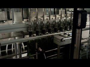 زيت الزيتون ملء زجاجة آلة السعر ، مكبس خطي زيت الطعام ملء آلة
