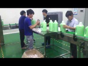 سعر آلة غسل الشامبو السائل ملء