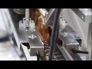 1000w السائل ملء آلة زيت الطعام الأساسي