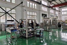 عرض المصنع