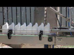 آلة تعبئة السوائل المضادة للتآكل عالية الجودة