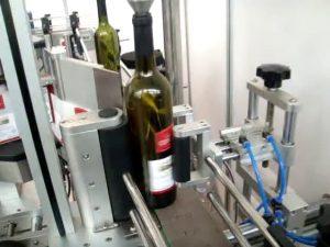 آلة وضع العلامات الأوتوماتيكية ذات الزجاجة المزدوجة والمستديرة