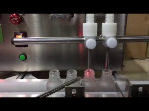 مصغرة حجم مقاعد البدلاء أعلى التلقائي آلة تعبئة السائل السائل فيال صغيرة للبيع