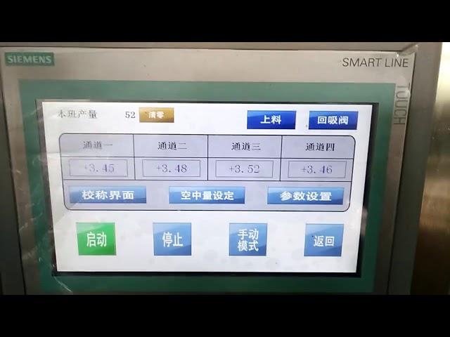 آلة تعبئة زيت الزيتون 20 لتر عالية الجودة