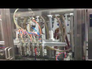 آلة تعبئة زيت الزيتون الأوتوماتيكية