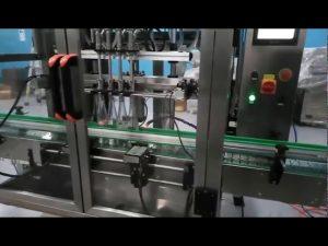 التلقائي ملء خط إنتاج مربى الفاكهة وآلة ملء الحصة