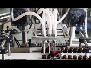 ماكينة تعبئة وتغطية زيت الزيتون 120 مل