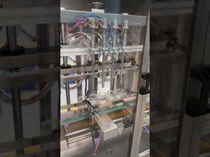آلة تعبئة زجاجة عطر أوتوماتيكية ، آلة ملء السائل مع السعر