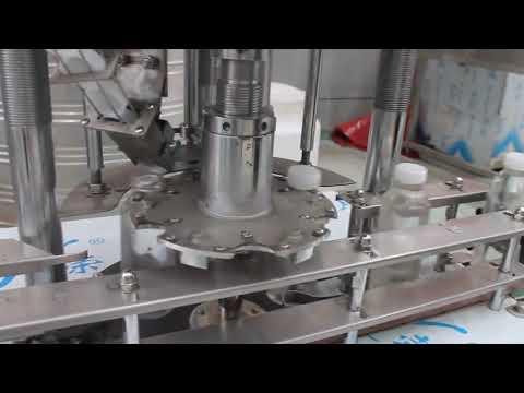 آليّ وحيد رأس زجاجة بلاستيكيّة دوّار يغطّي آلة