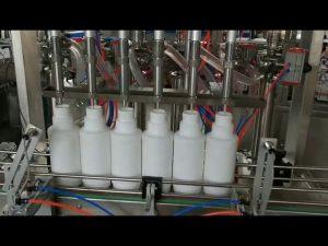 محرك التشحيم التشحيم آلة تعبئة زجاجات مكبس الزيت العطري