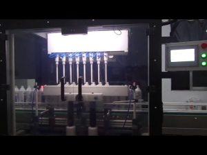 آلة تعبئة سائل المرحاض