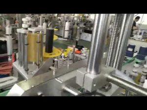 آلة لصق الملصقات البلاستيكية والزجاجية الأوتوماتيكية
