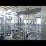 مصنع آليّ خطّيّ لزج سائل زيتيّ طعام زيت زجاجة جرة تعبئة آلة