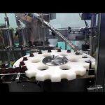 جليد حمض الهيدروكلوريك HDPE مؤسسة مقياس الجريان تعبئة النفط وختم الآلة